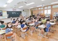 """[오영환의 지방시대] """"아이들 눈빛이 살아났다""""…대구의 IB 교육 혁명"""