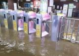 '밤샘 폭우' 잦아들어…강풍 동반 물폭탄에 사망 3명 실종 1명