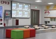 대한안전교육협회, LG전자 청주공장에 '산업 안전체험관' 설립