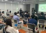 서울창조경제혁신센터 7월 스타트업 오아시스 '물류, 유통의 현재와 미래' 소통의 장