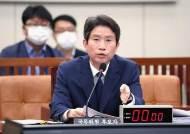 """""""김일성 초상화 앞 충성 결의했나"""" 이인영 """"그런 기억 없다"""""""