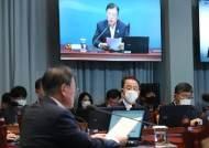 """""""서울대 쪼개 지방 보내자"""" 수도이전 밑그림 짜는 민주당"""