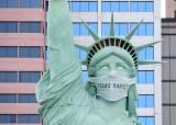 미국이 中영사관 폐쇄 요구했는데, 희토류 테마주가 왜 난리?