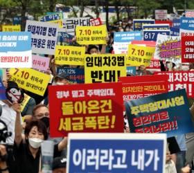 """""""임차인만 국민이냐""""… 뿔난 집주인 5000명 <!HS>촛불시위<!HE>"""