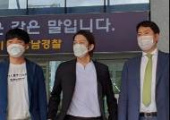 """악플 수만건 들고 경찰서 간 김희철 """"상처 줬으니 벌 받을것"""""""