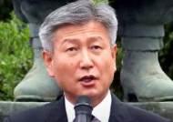 '이승만 박사' 표현, 사무관 쓰고 처장은 읽기만 했다는 보훈처