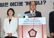 [한국의 실리콘밸리, 판교] '테크 열공'하는 21대 국회, 20대와 다를까