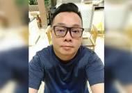 """미국에서 기밀 빼내 중국에 넘긴 男 """"10년이하 징역형 전망"""""""