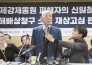 """日, 금융제재 카드 만지작···""""삼성, 해외자금 일본에 의존"""""""