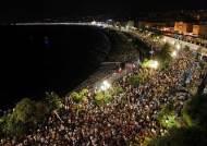 해변 노마스크 댄스파티···프랑스·스페인 하루 수천명 코로나 확진