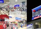 정년 80세 기업 나왔다…일본 가전양판점 노지마