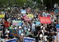 부동산 정책에 화난 네티즌들…'나라가 니꺼냐' 실검 올려