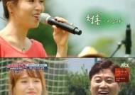 """'양준혁 피앙세' 박현선, 19세 나이차 애칭은? """"오빠야"""" vs """"우리 애기"""" 애정행각~"""