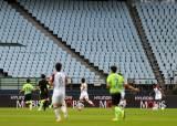 유관중 앞둔 프로축구, '원정응원석 없고, 소리지르기 응원 제한'
