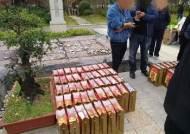 [박성훈의 차이나 시그널] 중국 '국주(國酒)' 마오타이…인민일보 한마디에 '부패주(酒)'로 추락