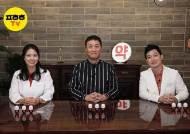 방송인 정준하, 유튜브 '영양제 전화 상담사'로 변신