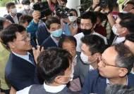 징역 10개월 복역한 울산 남구청장 복귀…아수라장 출근길