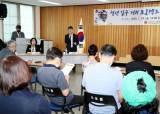 인천 중구, <!HS>청년<!HE> <!HS>김구<!HE> 거리 프로젝트 주민설명회 개최