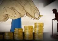 8월부터 75세 이상은 부양의무자 소득ㆍ재산 안 따지고 기초보장
