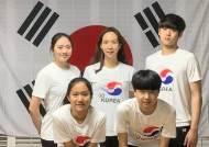 가수 변진섭 아들 변재준, 아티스틱 수영 온라인 대회서 2위