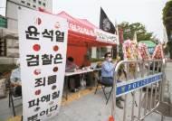 [박재현 논설위원이 간다] 대권 후보 반열 올랐지만 조직과 후배 희생 컸다
