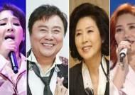 고두심·남진·주현미·김수희, '트롯 전국체전' 지역단장 확정