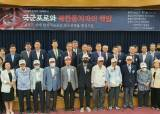 """""""北서 수십년 강제노역""""…국군포로 생존자들, UN에 첫 진정"""