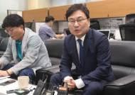 """시민단체들 """"'이스타 부실경영' 이상직 민주당 도당위원장 안될 말"""""""