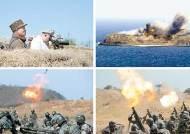 [김성한의 한반도평화워치] 북한 비핵화 없인 한반도 평화 없다는 대원칙 확고해야