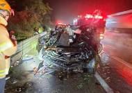 호남고속도로서 빗길 교통사고, 차량 전복으로 3명 사망 1명 부상