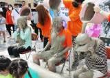 140만이 온라인으로 즐긴 보령 머드축제…코로나 시대 축제 생존법?