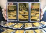 금 사놨어야…국제금값 연일 신기록, 1900달러 돌파
