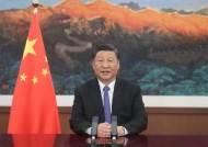 """시진핑 """"코로나로 분명해졌다, 인류는 한배 탄 운명공동체라는 게"""""""