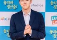 [포토] 권현빈 '비니, 잠시만 안녕'