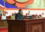 """이인영 """"남북대화"""" 손짓한 날, 김정은 """"우린 핵보유국"""" 천명"""
