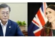 """文, 뉴질랜드 총리와 통화 """"WTO 사무총장 유명희 밀어달라"""""""