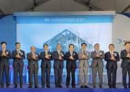 동서발전, 세계 최대 50MW급 대산수소연료전지 발전소 준공