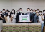 엠디웰아이엔씨, 영유아 영양식 800박스 대한사회복지회 기부