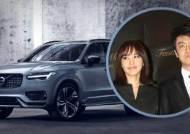 박지윤·최동석 가족, 역주행 트럭 충돌에 경상…볼보 XC90 힘인가