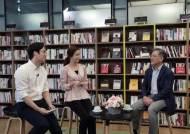 """'반도체 초격차' 권오현 삼성 고문 """"오너 리더십이 극일 배경"""""""