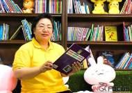 원주 최대 인포커스 어학원, 신개념 'In-English 교수법' 공개