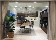 신세계百 의정부점, 주변 아파트 맞춰 생활매장 리뉴얼