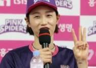 [포토]김연경,트리플 크라운 하고싶어요~