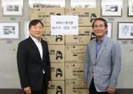 """에스제이켐 """"소외 아동에 마스크 1만장"""" 위스타트에 기부"""