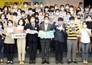 하나금융그룹 'Begin Again 행복한 인턴쉽'으로 사회혁신기업 인턴쉽 제공
