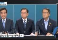 김부겸·이낙연 행정수도 이전 놓고 첫 TV 토론회서 신경전