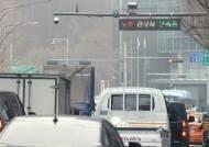 """박원순표 '서울형 그린뉴딜'은 계속된다…서울시 """"2025년까지 경유차 퇴출"""""""