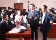 법사위 열리기도 전에 '법안 처리' 표시…임대차법 통과 논란