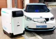 전용 주차장 필요 없는 이동식 전기차 충전기 나온다