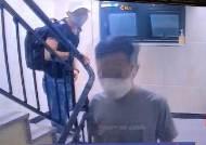 """""""빨리 돈 벌려고"""" 코로나 격리시설 탈출한 베트남인 3명 검거"""
